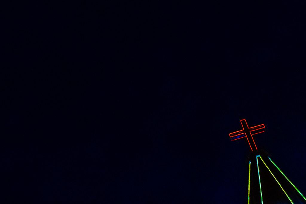鹽埕基督教會