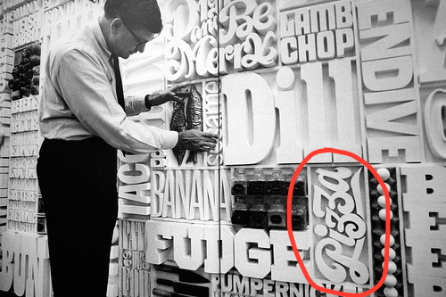 Lou Dorfsman and his Gastrotypographicalassemblage
