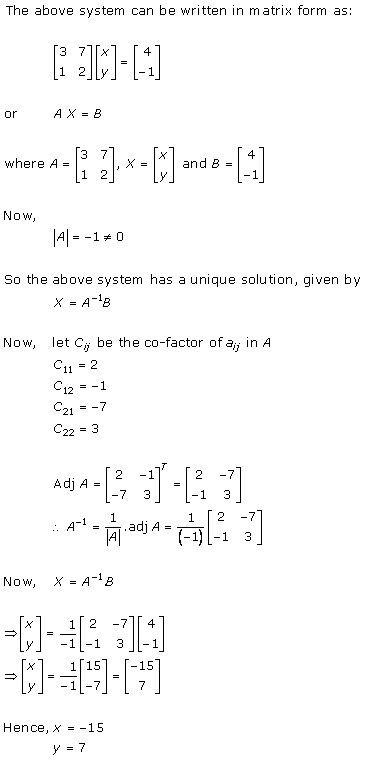 RD Sharma Class 12 Solutions Chapter 8 Solution of Simultaneous Linear Equations Ex 8.1 Q1-v