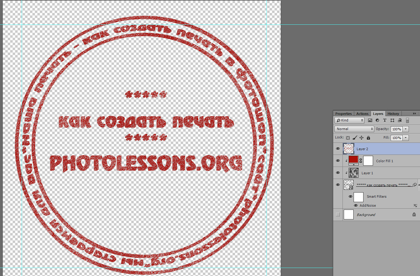 How to make a stamp in Photoshop