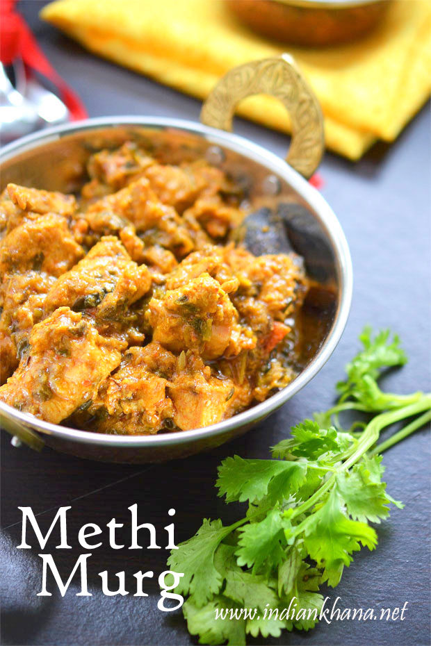 Methi Chicken Recipe | Murgh Methi | Chicken Recipes ~ Indian Khana