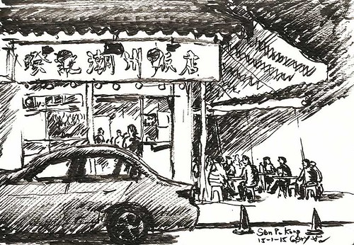 5-Day Sketch Challenge Day 5: Quick Sketch of a Food Stall