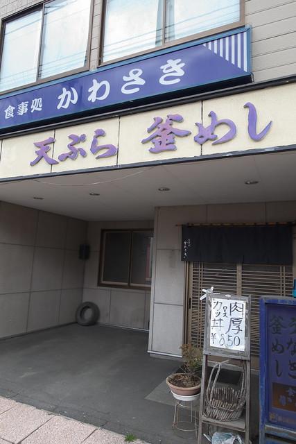 かわさき 6回目_01