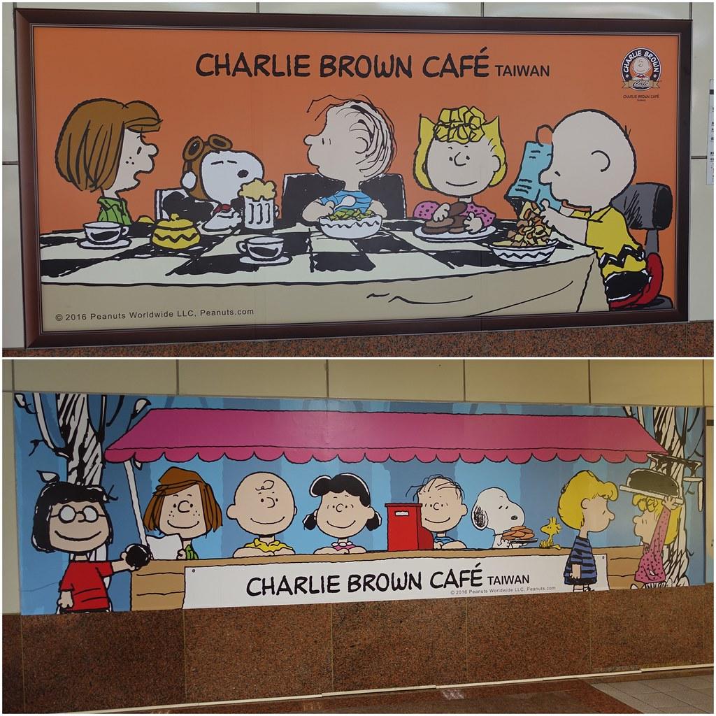高捷-查理布朗主題車站