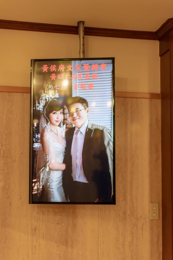 [婚攝] 宗仁 & 盈歡 / 高雄福華大飯店