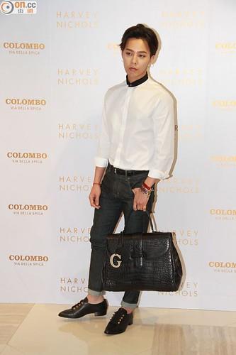 G-Dragon_HarveyNichols-COLOMBO_VIA_DELLA_SPIGA-HongKong-20140806 (32)