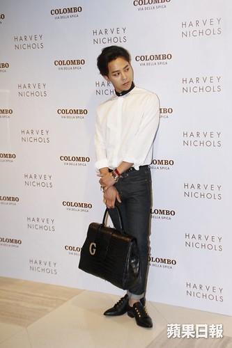 G-Dragon_HarveyNichols-COLOMBO_VIA_DELLA_SPIGA-HongKong-20140806 (10)