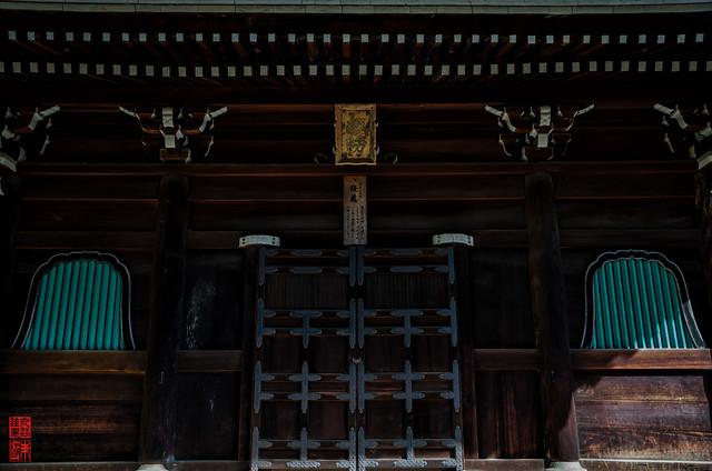 「緑」 仁和寺 - 京都