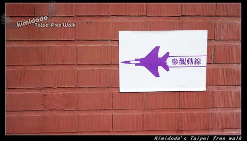 台北FUN樂園 (25)