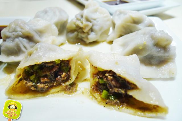 dumpling galaxy - lamb with green pepper dumpling