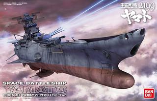 BANDAI 宇宙戰艦大和號2199 大和號 宇宙恢復裝置Ver. 1/1000 比例模型