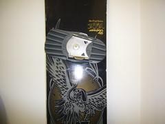 SNB FMF vel. 146cm - titulní fotka