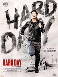 Ngày Khó KhănA Hard Day