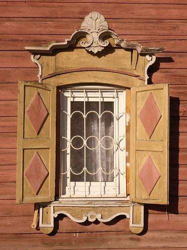 Une fenêtre dans la ville