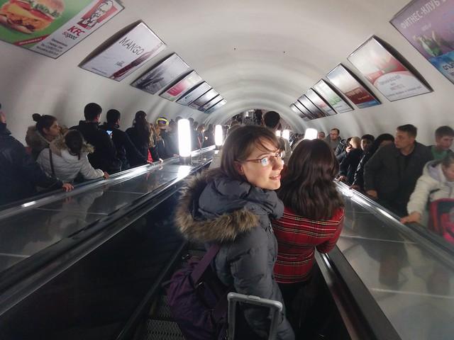 007 - Metro