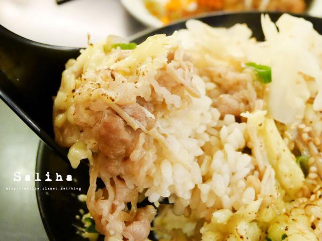 金鰭生魚片丼 (14)