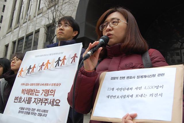 20141203_민변지키기 시민의견서전달 (6)