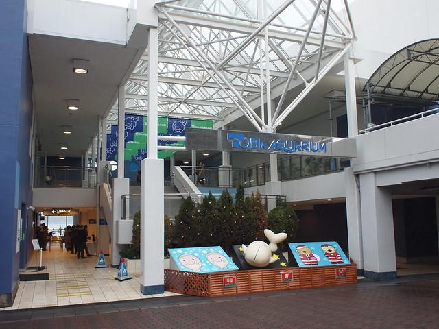 Toba Aquarium 鳥羽水族館