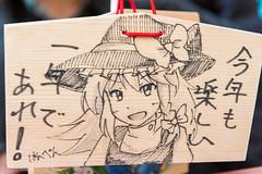 神田明神_絵馬_20150103-DSC_5848