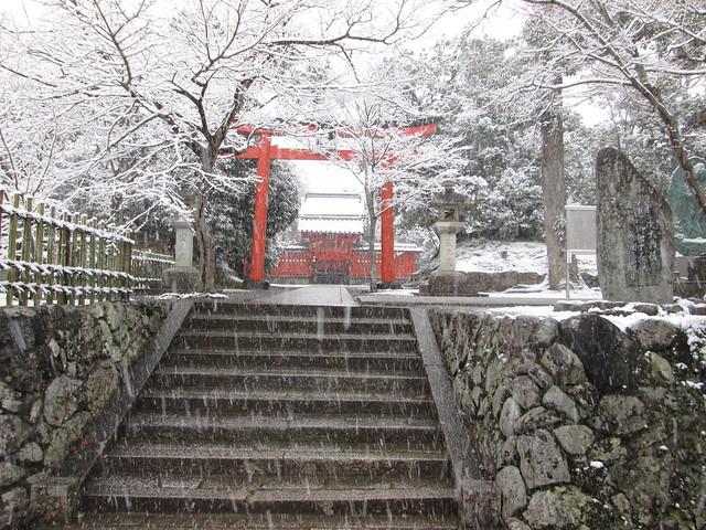 an orange shrine