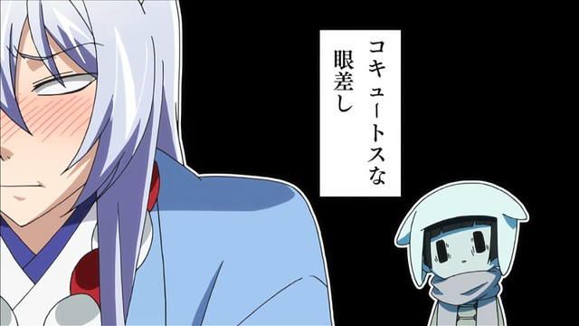 Gugure Kokkuri-san ep 12 - image 11