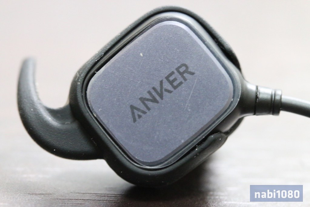 Anker SoundBuds Sport IE 2005