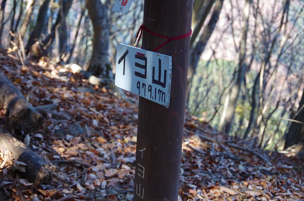 20131201_Mt.Mitou 010