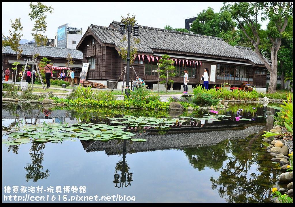 檜意森活村-玩具博物館DSC_6263