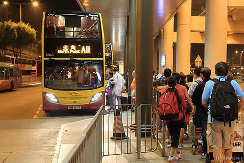 Hong Kong International Airport Bus Terminal