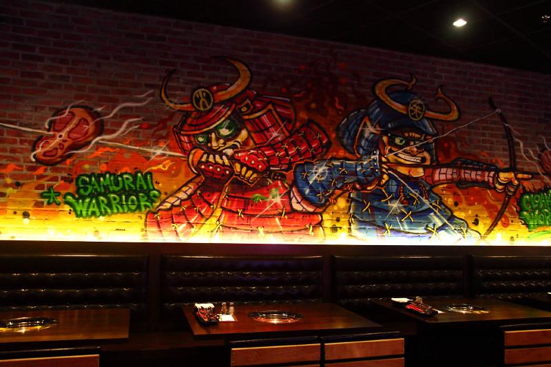 Rocku-Yakiniku-Samurai-Wall-Art
