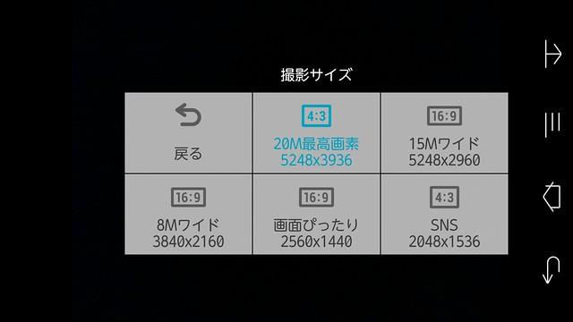 画面サイズから4:3が減り、最大か最小化の2択に