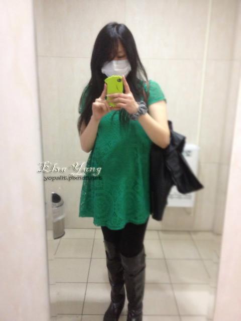 綠色蕾絲3