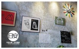 日安小砌手作食堂-3