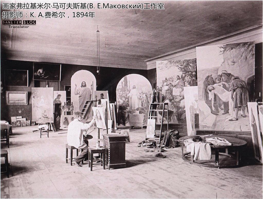 19世纪末-20世纪初俄罗斯人像摄影(22张)06