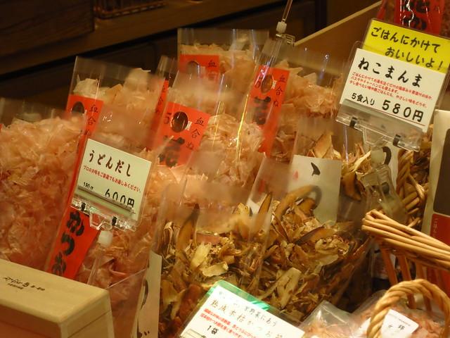 Kyoto 2014: Nishiki Market