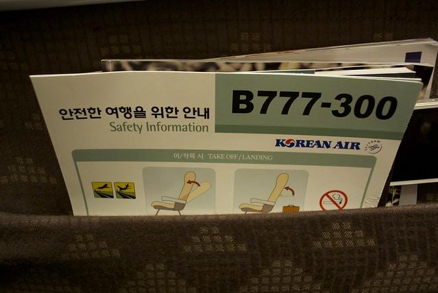 KE B777-300