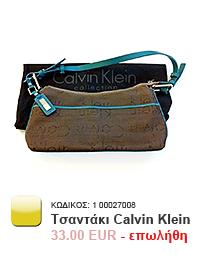 Tsanta_Calvin_Klein_sold_thumb