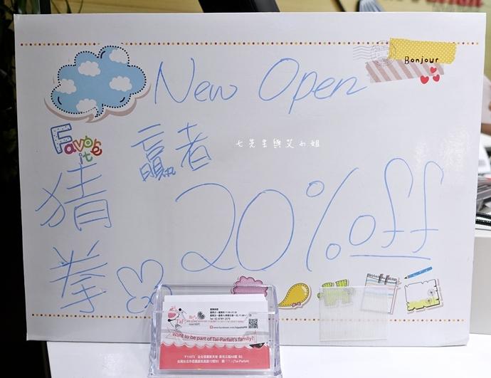 13 Tai-parfait Taiwan 鯛 百匯