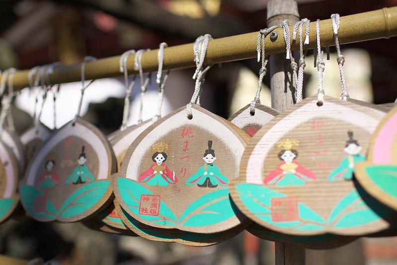 東京路地裏散歩 素盞雄神社 2015年1月12日