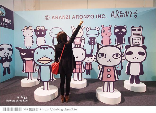 【阿朗基愛旅行】台北華山藝文特區阿朗基展~跟著阿朗基一起環遊世界去!60