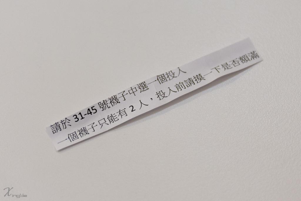 20141225-_MG_8800.jpg