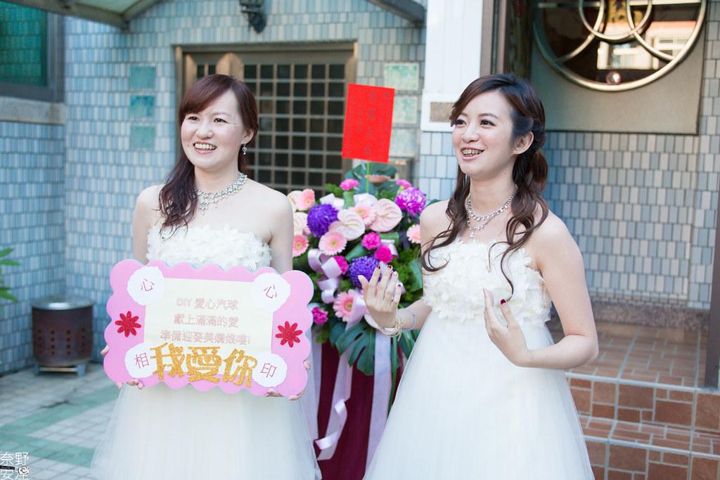 婚禮攝影-台南-家羽&旻秀-結婚-X-大億麗緻酒店 (10)