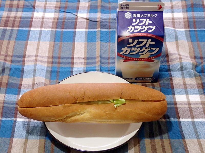 タマゴサンドとカツゲン
