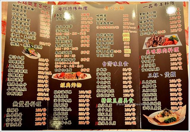 富美活海鮮南港店003-DSC_0730
