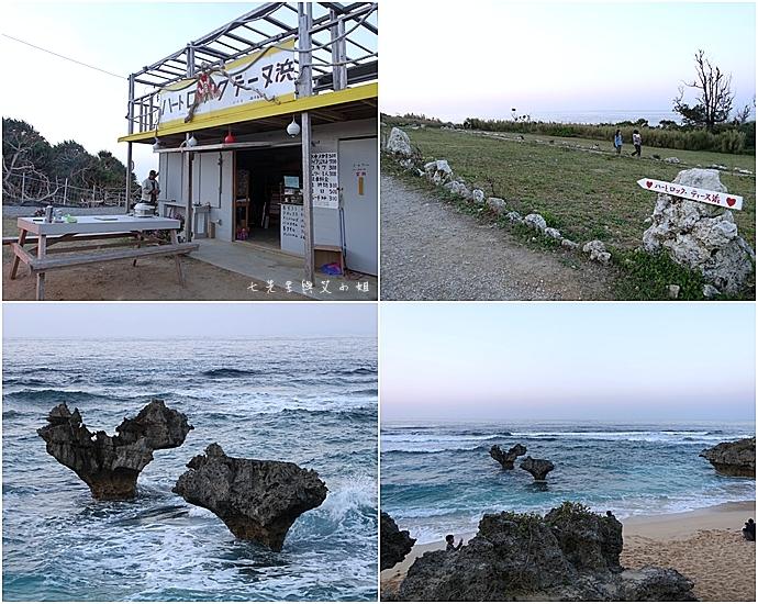 7 日本沖繩五天四夜租車自由行 愛心石