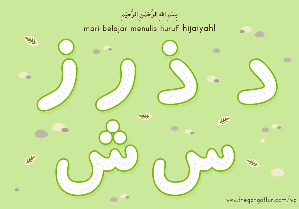 ramadhana4-7