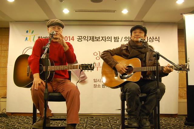 20141208_공익제보자의밤 및 의인상시상식_축하공연
