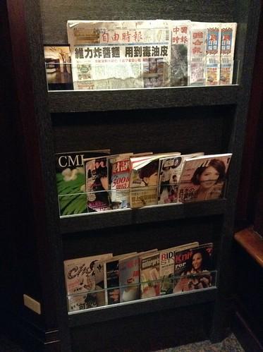 免费报刊杂志