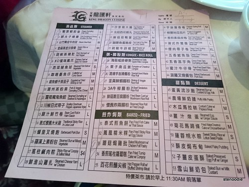 King Dragon Cuisine Dim sum order sheet