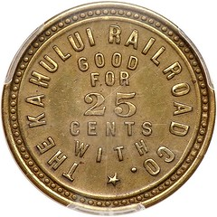 Lot 1750 1891 Hawaii Kahului Railroad Plantation Token obverse
